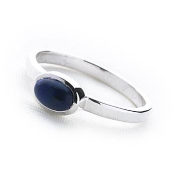 Harmonise Ring (Lapis Lazuli)
